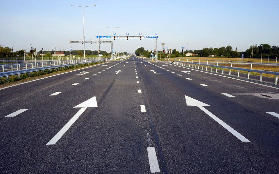 Kelio A-11 Šiauliai-Palanga rekonstravimas